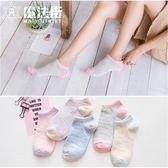 襪子女船襪夏季短襪低幫純棉隱形襪淺口薄  魔法街