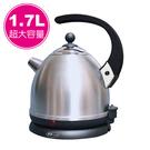 【北方】1.7L多功能超快速電壺(不鏽鋼...