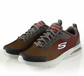 SKECHERS系列-DYNA-AIR 寬楦款 男款灰橘運動鞋-NO.52558WCCMT