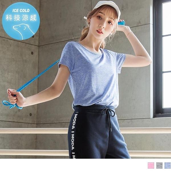 《KS0673-》台灣製造~木醣醇涼感花紗前短後長運動上衣 OB嚴選