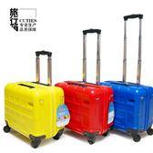巴士兒童拉桿箱男卡通旅行箱16寸萬向輪女童短途行李登機箱騎馬箱 艾尚旗艦店