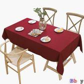 【Bbay】防油桌布 餐桌 布藝 棉麻 純色 素色 茶幾 長方形