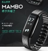 樂心手環智慧手錶運動藍芽計步小米2智慧3跑步安卓蘋果mambo大麥   寶媽優品