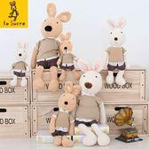 娃娃屋樂園~Le Sucre法國兔砂糖兔(學院風款)30cm250元另有45cm60cm90cm