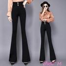 西裝褲2021春夏新款微喇褲高腰彈力顯瘦垂感直筒喇叭褲西褲休閒女長褲子 JUST M