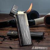 打火機 煙斗專用打火機充氣點煙器斜火男式個性充氣火機 酷斯特數位3C