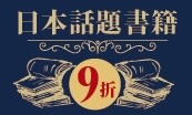 kinokuniya-fourpics-e089xf4x0173x0104_m.jpg