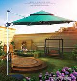 遮陽傘太陽傘大傘戶外擺攤庭院傘防曬防紫外線折疊雨傘戶外遮陽傘QM 依凡卡時尚