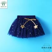 短裙蓬蓬半身裙女童裙子兒童公主裙【時尚大衣櫥】