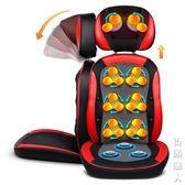 按摩椅家用全自動全身電動揉捏4D智慧多功能老年人小型推拿沙發椅 igo街頭潮人