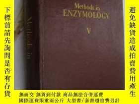二手書博民逛書店Methods罕見in ENZYMOLOGY Volume V