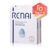 【即期】RENAI 滋潤保濕修護水雲膜(3片入)