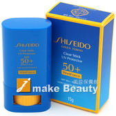 SHISEIDO資生堂 新艷陽夏果凍防曬棒SPF50+PA++++(15g)《jmake Beauty 就愛水》