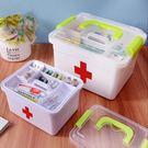醫藥箱家庭小醫藥用多層急救藥品收納箱盒 ...