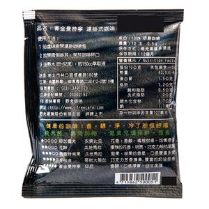 野夫咖啡 精品豆濾掛咖啡 深焙5級 黃金曼特寧 12gx6入 ifreecafe