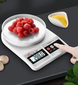 電子廚房秤電子秤