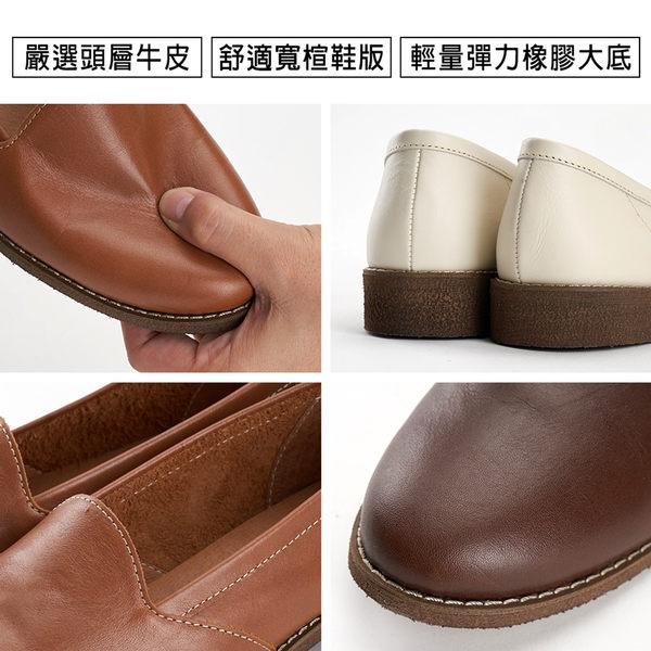 白鹿小姐的樂福鞋。波波娜拉 Bubble Nara。不分年齡的百搭鞋 NA66-102