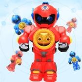 機器人泡泡機網紅照相機少女心吹槍器棒兒童風車玩具電動全自動 滿天星