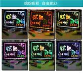 電子熒光板30 40 廣告板發光板寫字板 led熒光板 手寫板 熒光黑板T 聖誕交換禮物