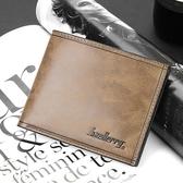 皮夾 原創新款男士錢包短款男式青年韓版學生休閒橫款錢夾潮多卡包潮包 koko時裝店