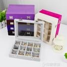 首飾盒 木質翻蓋24格耳釘盒子 首飾耳環收納盒 飾品展示盒托盤 印象