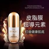DSK MAGIC魔法金瓶-皮脂膜超導元素 強強滾