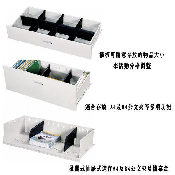 【 IS空間美學】四層式小抽屜鋼製公文櫃