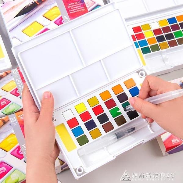 柏倫斯固體水彩顏料套裝固體水彩 初學者手繪便攜水彩畫顏料透明美術畫畫顏料 快速出貨