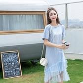 網紗連衣裙拼接短袖T恤裙仙女chic溫柔夏季新款學生過膝長裙 時尚芭莎