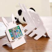 手機座懶人手機支架直播看電視神器桌面手機架 祕密盒子