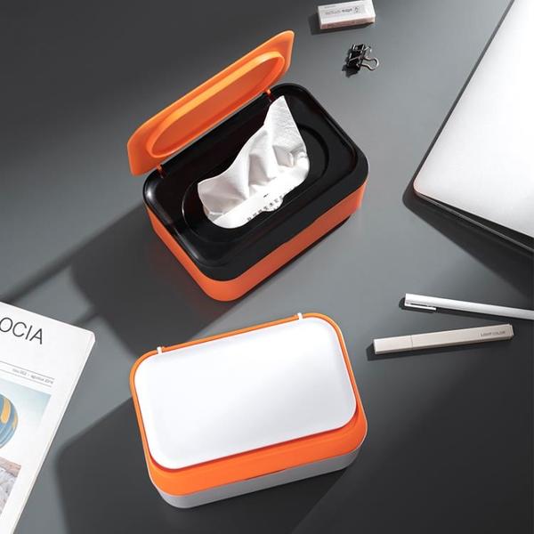 客廳濕紙巾盒桌面密封濕巾收納盒 家用防塵帶蓋濕紙