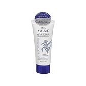 日本熊野 麗白薏仁保濕美肌護手霜(65g)【小三美日】