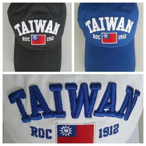 1912 國旗帽 TAIWAN 台灣 國旗帽 ROC中華民國 帽子
