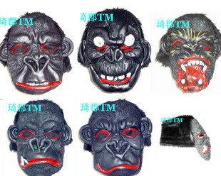 萬聖節COS猴子面具 猩猩面具 大猩猩面具 全套頭猩猩面具