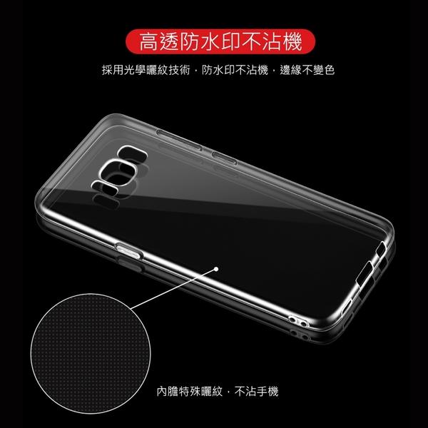 Samsung Galaxy S8 (5.8吋) 晶亮透明 TPU 高質感軟式手機殼/保護套 光學紋理設計防指紋