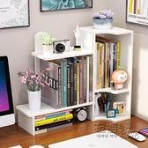 簡易桌上書架學生書桌收納置物架兒童桌面小型書櫃辦公室收納整理 衣櫥秘密
