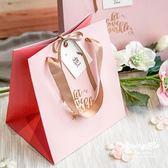 禮品盒 定制  粉色小號手提袋尾牙創意回禮婚慶喜糖盒袋子紙袋禮品袋禮物包裝袋【美物居家館】