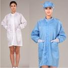 無塵衣服防靜電白色藍色工作防塵服裝男女服靜電工作服大褂拉錬款 小時光生活館