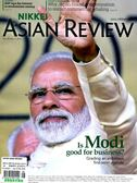NIKKEI ASIAN REVIEW 0225-0303/2019 第266期