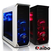 aibo 雪狼 USB3.0 二大 遊戲機殼 (CASE-CB525-U3)
