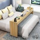 跨床桌 長方形跨床桌可行動雙人床邊桌家用長條桌台式電腦懶人床上書桌T