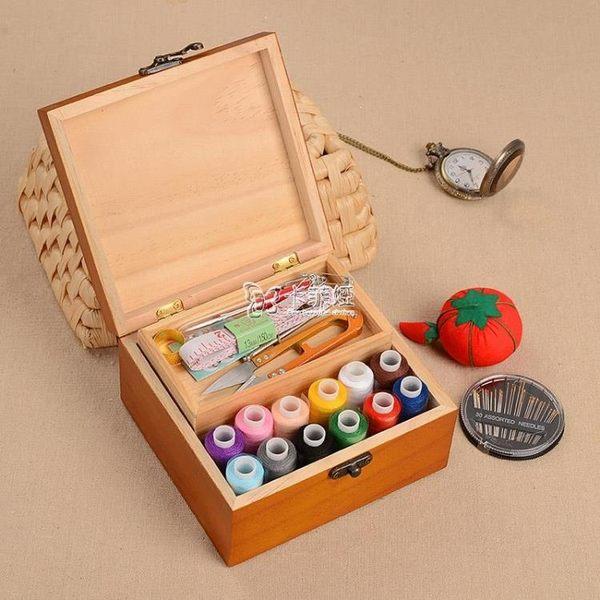 針線盒 百寶箱實木針線盒復古風針線套裝縫紉手縫線家用收納包工具 卡菲婭