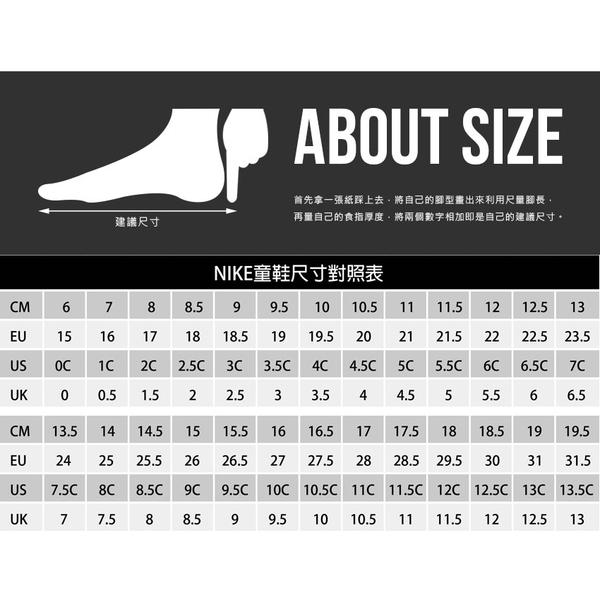 NIKE TANJUN(TDV) 男女兒童運動鞋(免運 慢跑 童鞋≡體院≡