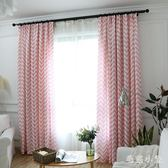 北歐落地窗簾簡約現代遮光布臥室客廳陽臺短簾飄窗紗波浪條紋窗簾 JA9212『毛菇小象』
