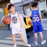 兒童運動背心 兒童背心男童背心夏薄款夏季籃球服寶寶吊帶無袖運動套裝 寶貝計畫