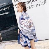 防曬披肩絲巾女旅游紗巾空調圍巾超大海邊遮陽沙灘巾  創想數位