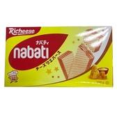 麗芝士 NABATI 起司威化餅200g【愛買】
