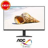 艾德蒙 AOC 顯示器 I2280SWD 21.5吋 窄邊框螢幕設計 不閃頻技術 公司貨 液晶螢幕