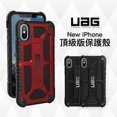 UAG iPhone XR Xs Max 頂級版 耐衝擊 保護殻 防摔殼 手機殼 防刮傷 按鍵保護 6.1 6.5