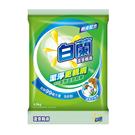 箱購 白蘭蘆薈親膚洗衣粉 4.5kg x...